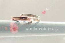 230615 - <SL122-JH10> [银]永远和你在一起