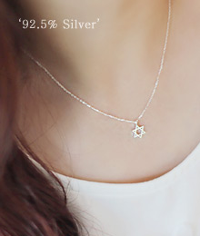 231574 - <SL089-BD08> [银色]曾经的明星项链