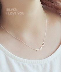 231770 - <SL090-BD07> [银色]我爱你项链