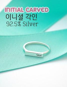 1043312 - <RI427-A> [降压] [silver]迷你棒环环