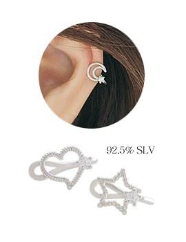 1044200 - <EC121_CD08> [单独出售] [银色]甜U盘耳套