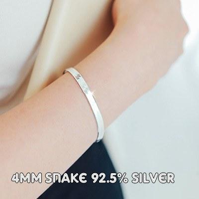 1043385 - <BC355-IH00> [当天发货] [银色] 4毫米蛇链条镯子