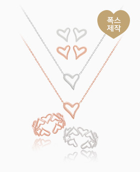 1046483 - <JS52_BH00> [当天发货] [项链+耳环+戒指] [银色]唐宁爱心集