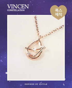 1046830 - <NE482_IG19> [当日发货] Vincen Constellation项链