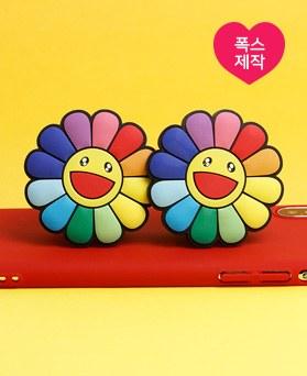 1049282 - <GR056> [手工制作]微笑向日葵智能对话
