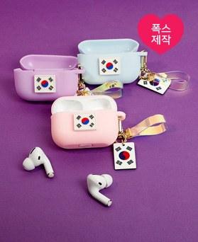 1049530 - [Keyring +案] [手工制作]颜色韩国AirPods兼容集