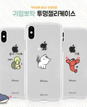 1049657 - 银铃可爱的iPhone兼容透明果冻案件