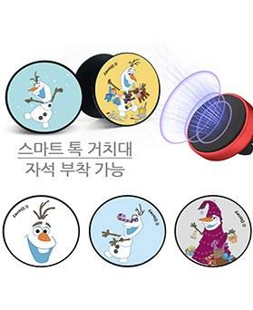 1049740 - [迪斯尼正品] Frozen Olaf柔和Smart Talk
