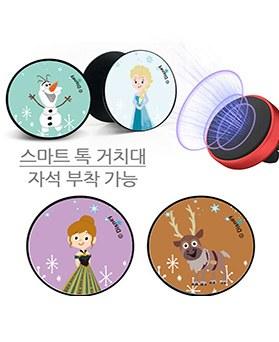 1049757 - [迪斯尼正品]冰雪奇缘SmartTalk