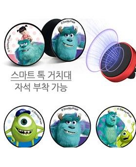 1049766 - [迪斯尼正品] Monster朋友Smart Talk