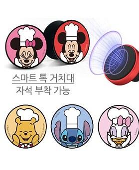 1049772 - [迪斯尼正版]享受烹饪精巧的谈话