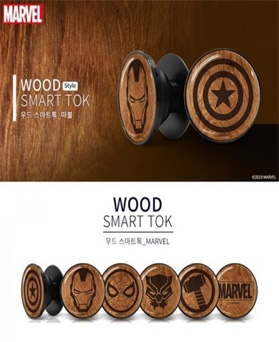 1049779 - [Original大理石]大理石Wood Smart Talk