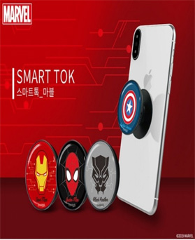 1049780 - [Original大理石]大理石Smart Talk