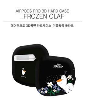 1050034 - <AP1073> [迪斯尼正品] Frozen 2 Olaf AirPod Pro兼容硬盒