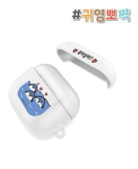 1050066 - <AP1062> Silver Bell Cute季节6兼容Airpod Pro的TPU案件