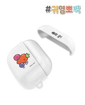 1050067 - <AP1060> Silver Bell Cute compatible 7兼容Airpod Pro的TPU案件