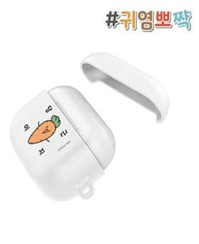 1050068 - <AP1061> Silver Bell Cute compatible兼容8 Airpod Pro的TPU案件