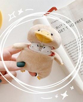 1050165 - 与可爱的Air Duck和Air Pot Pro案件兼容